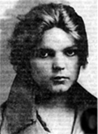 журналистка Елена Микулина height=344