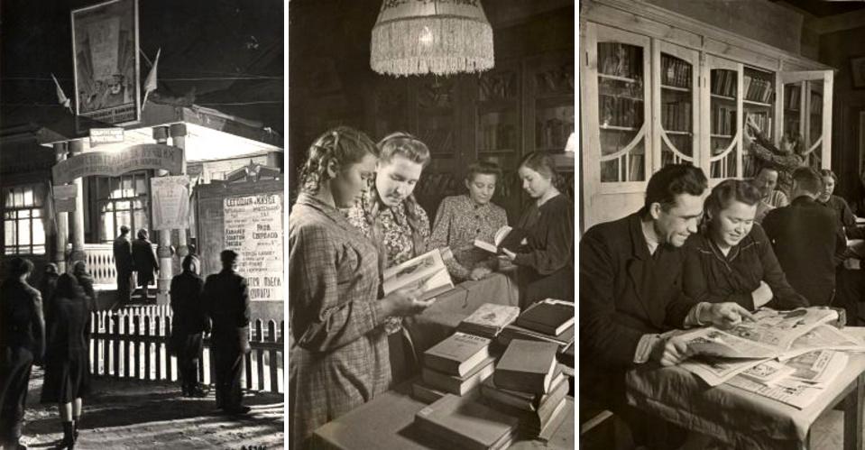 1950 г. В библиотеке колхозного клуба села Панфилово