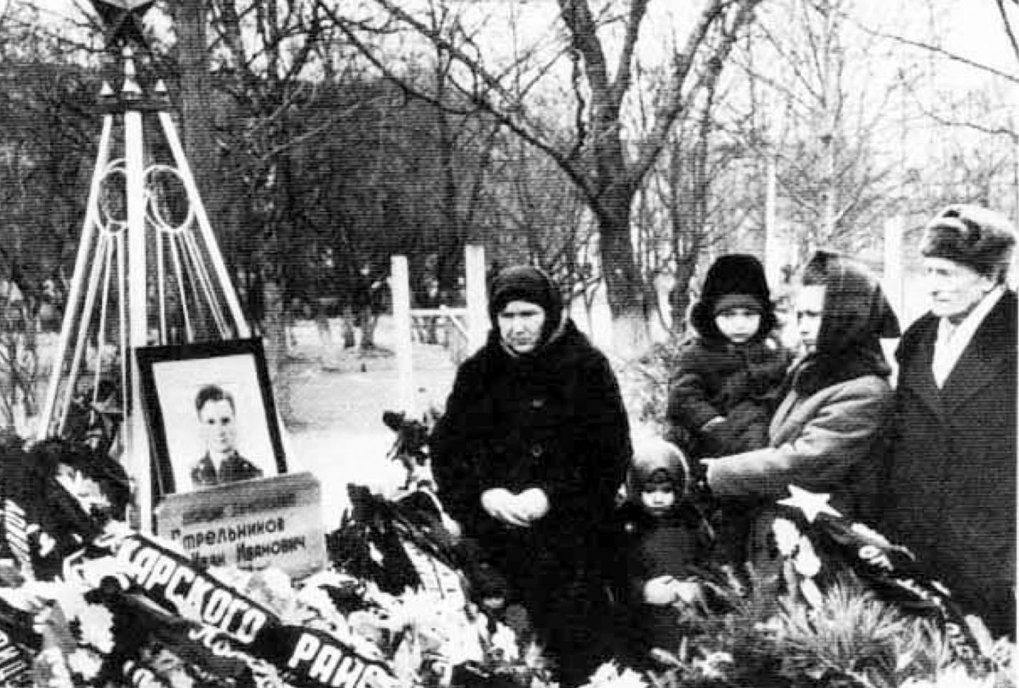 Даманский могила Стрельникова