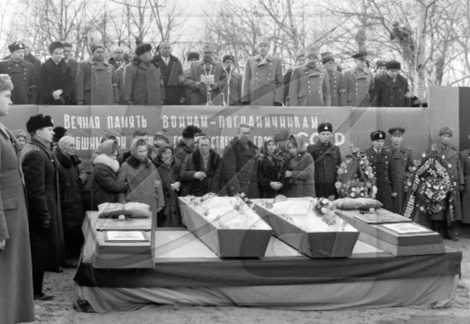 Даманский похороны7