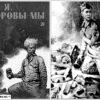 Личный подвиг Ивана Федорова или как 14-летний паренек, ценой своей жизни остановил атаку немецких танков