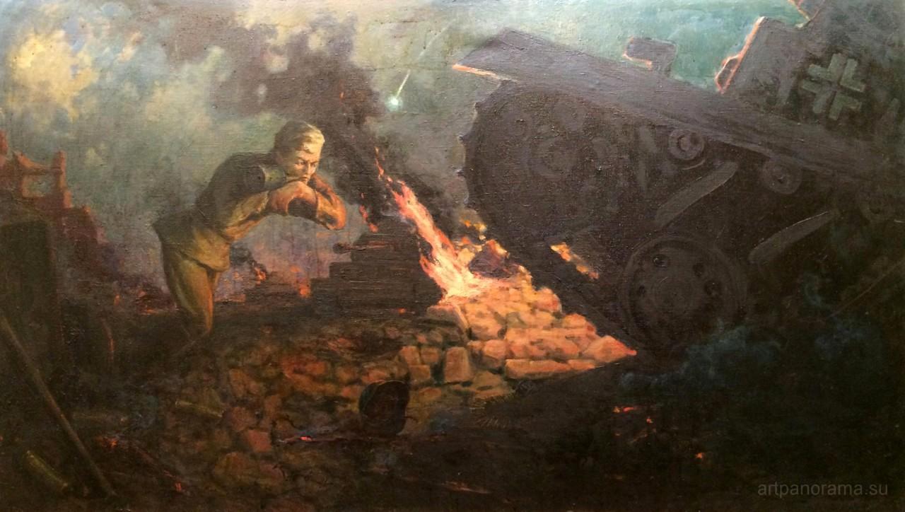 Иван Федоров - герой