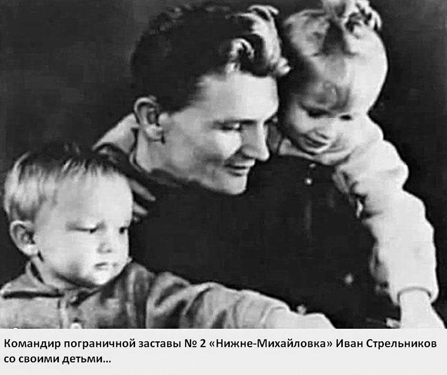 Иван Стрельников с детьми