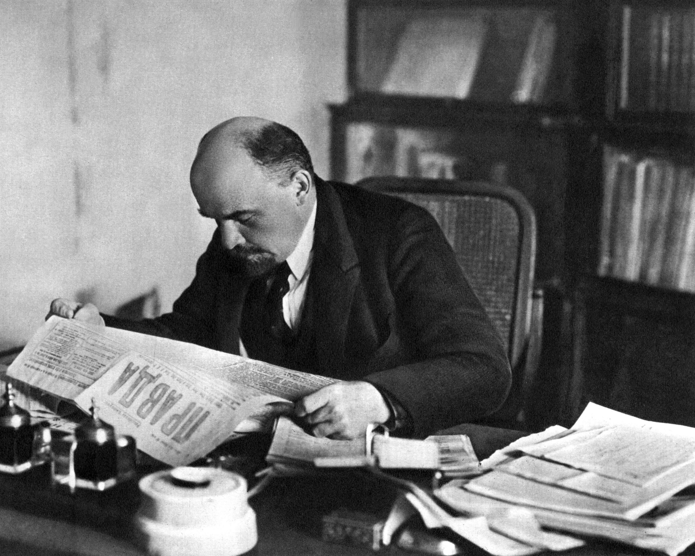 Ленин В.И.2
