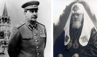 Сталин и Алексий1.png