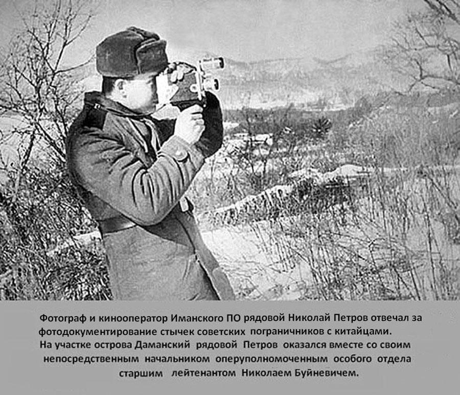 фотограф Петров