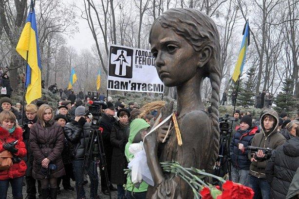 голодомор украина памятник