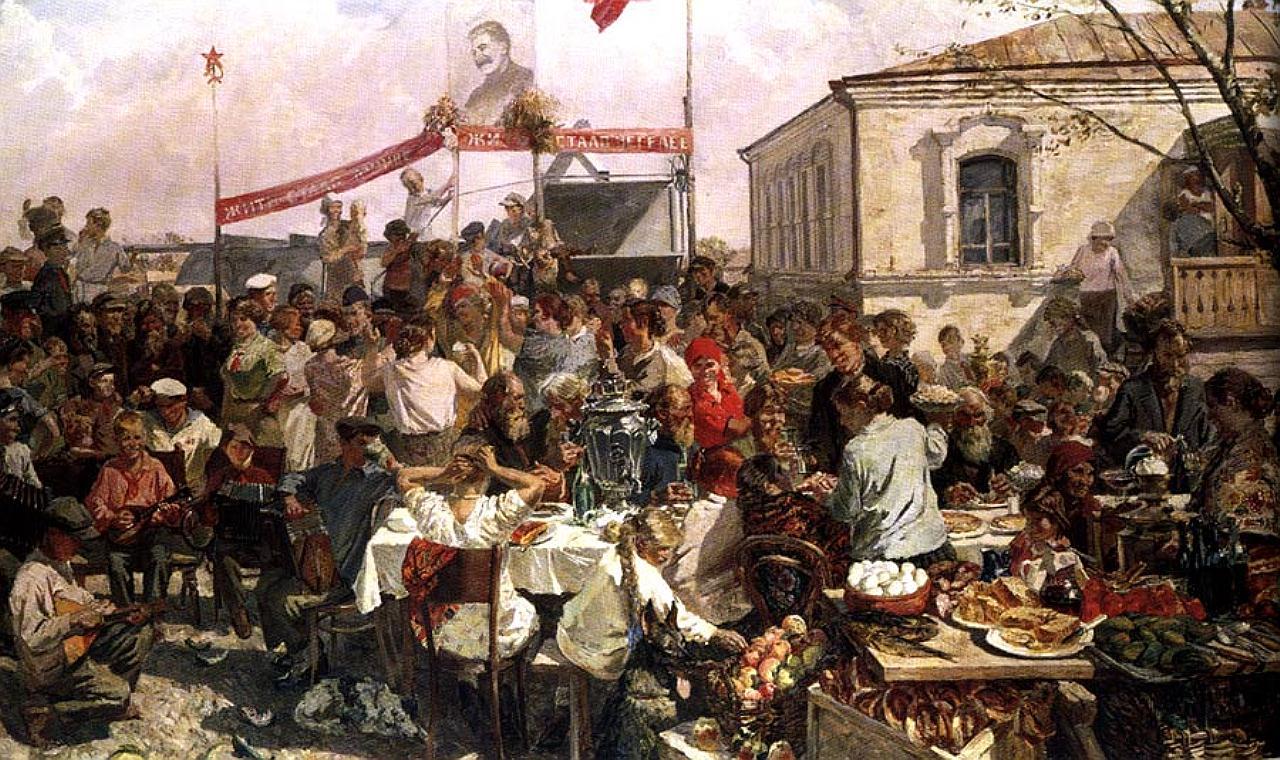 Пластов, Аркадий Александрович. Колхозный праздник . 1938. ГРМ