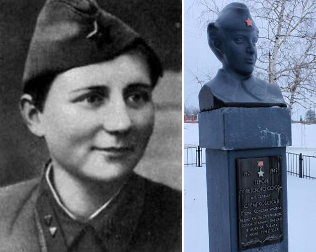 младший сержант Елена Стемпковская 2 ф