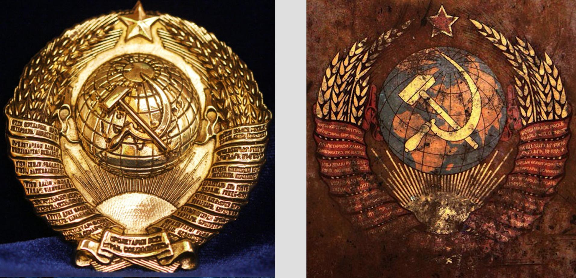 2 герба СССР