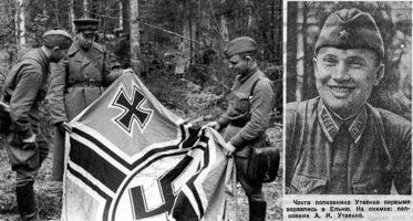 elnya-1941