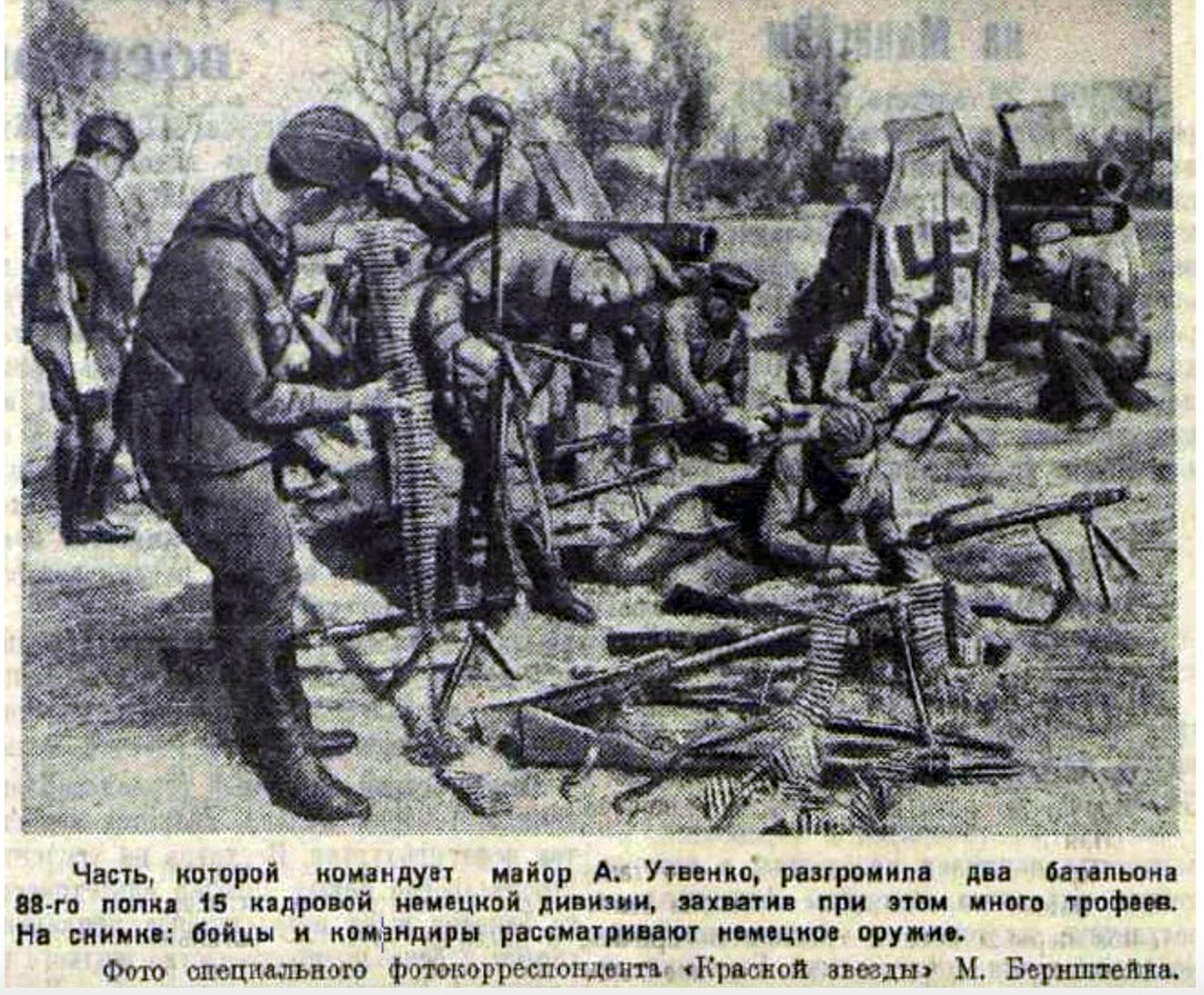 elnya-1941-utvenko-png