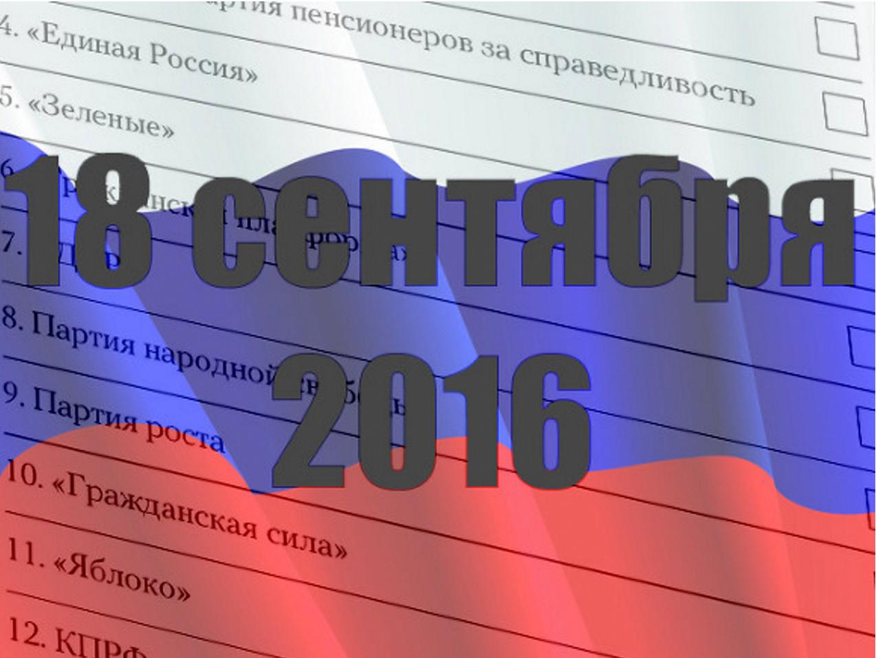 snimok-ekrana-2016-09-28-v-23-03-54-png