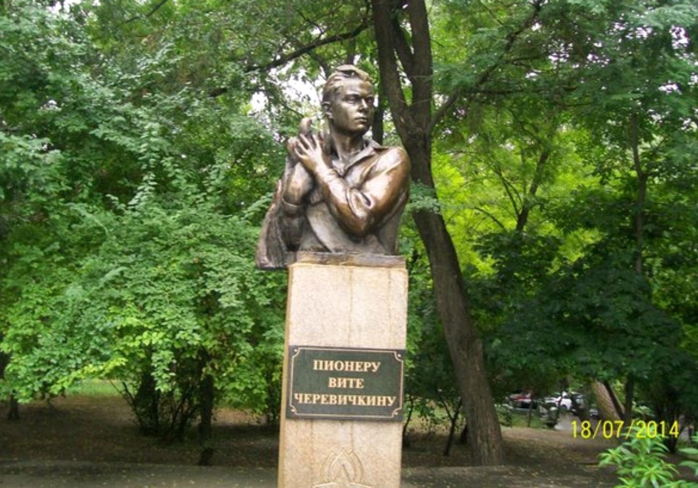 vitya-cherevichkin