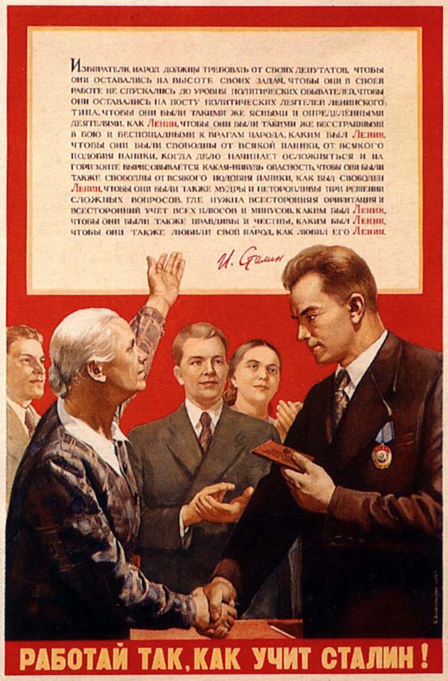 депутат! трудись так как учит Сталин