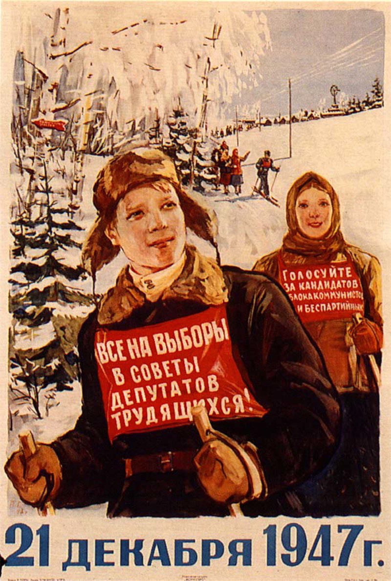 сталинские выборы