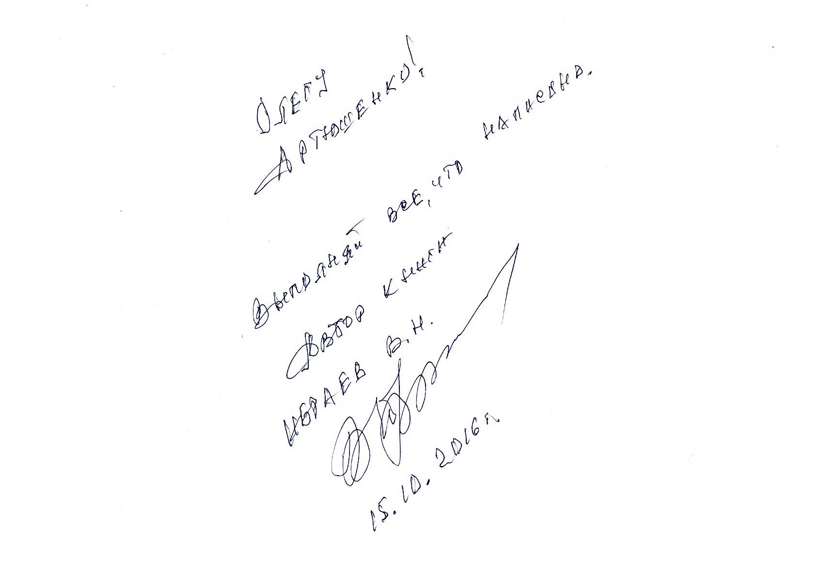 kniga-v-n-ibraeva-skorpion0004