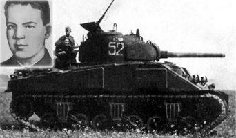 sivkov-vadim-aleksandrovich-tank