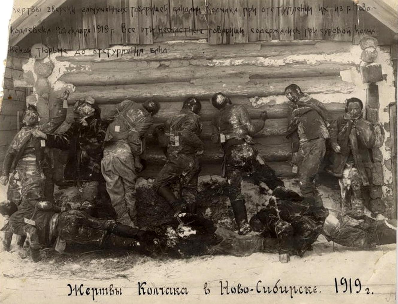 zhertvy-kolchaka-v-novosibirske-1919-g-png