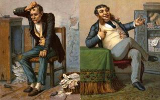 богатые и бедные