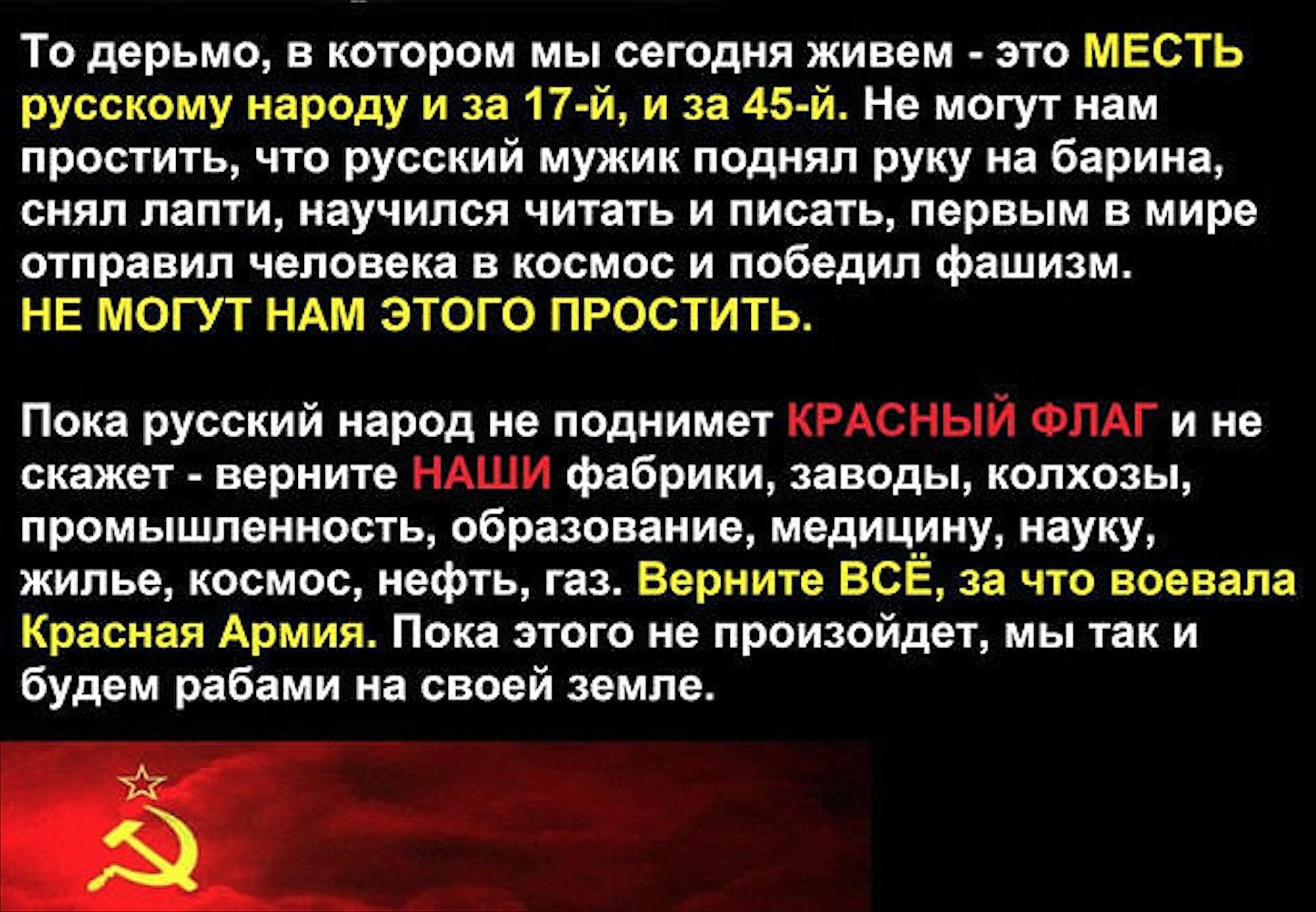 krasnyi-flag-flag-svobody-ravenstva-i-bratstva