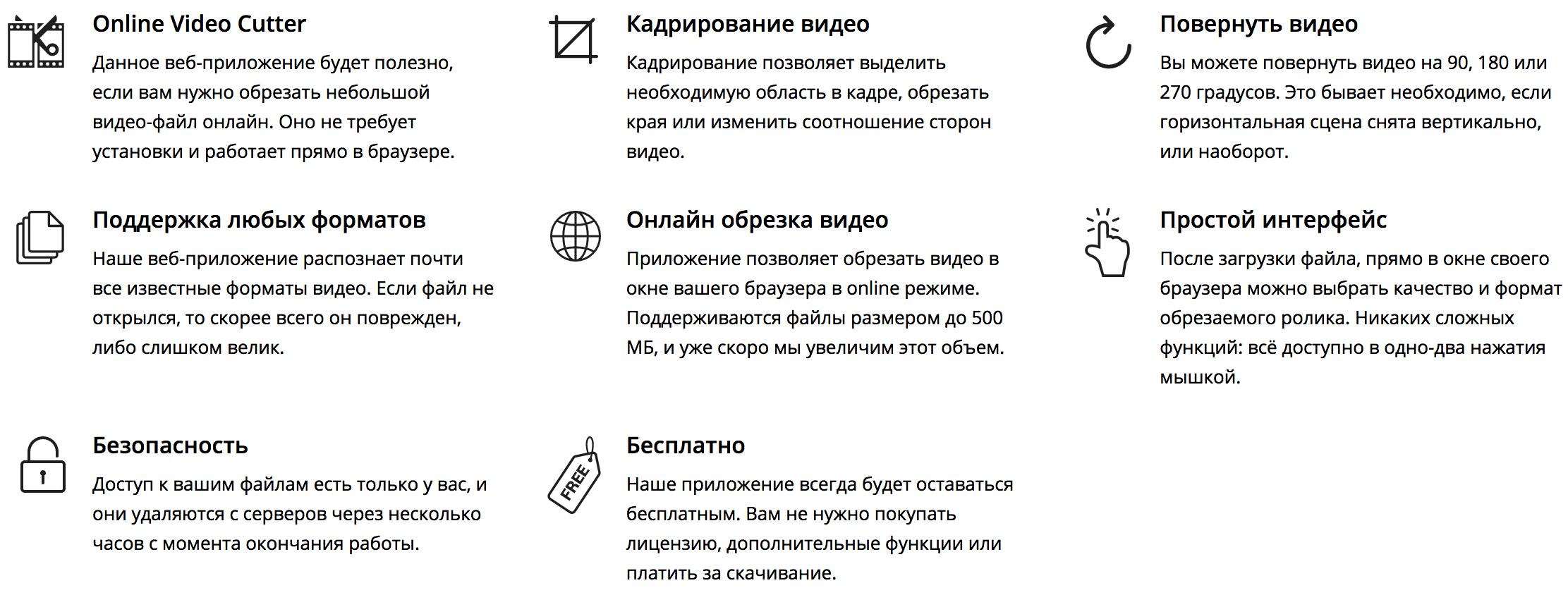 snimok-ekrana-2016-11-07-v-23-46-32-png