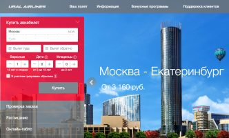 snimok-ekrana-2016-11-08-v-1-19-05-png
