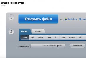 videokonverter-png