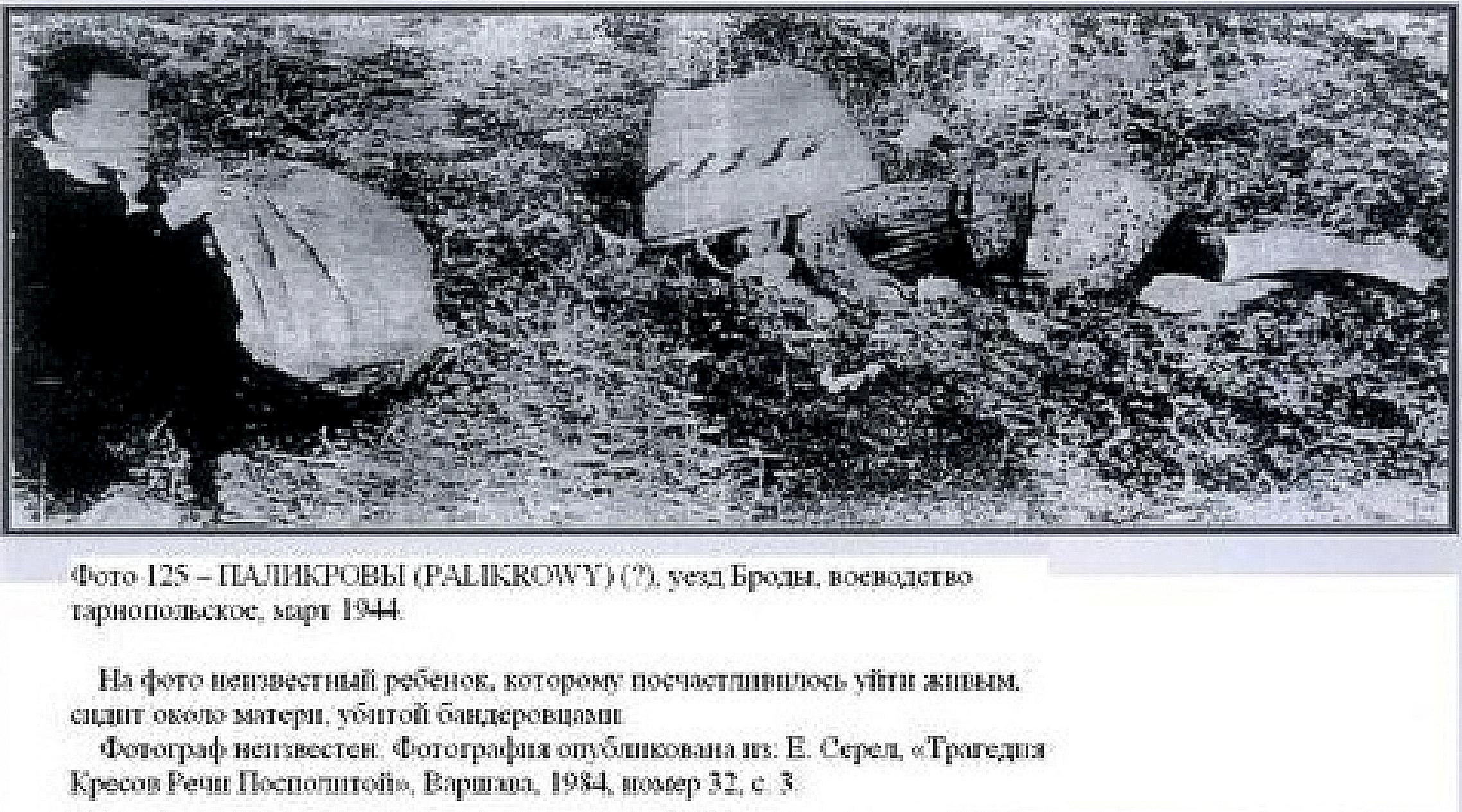 volynskaya-reznya18