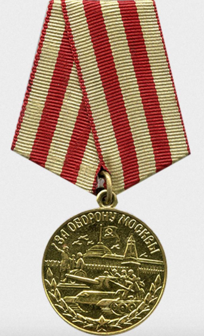 medal-za-oboronu-moskvy1