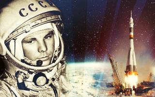 Гагарин - космос!