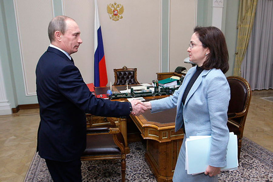 Путин и набиулина