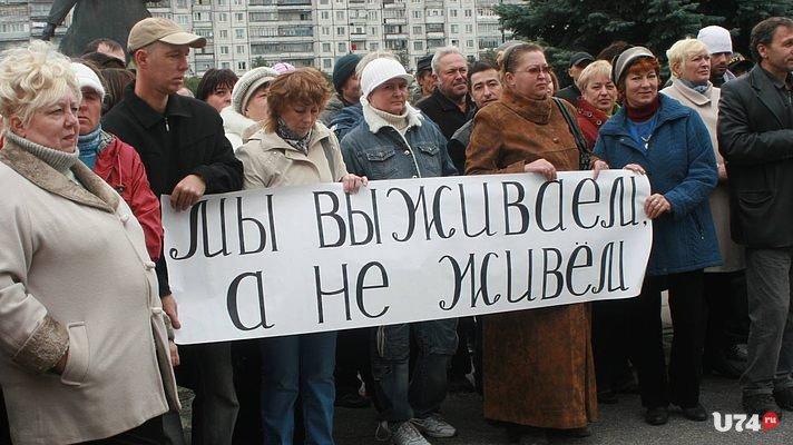 бедность в России0