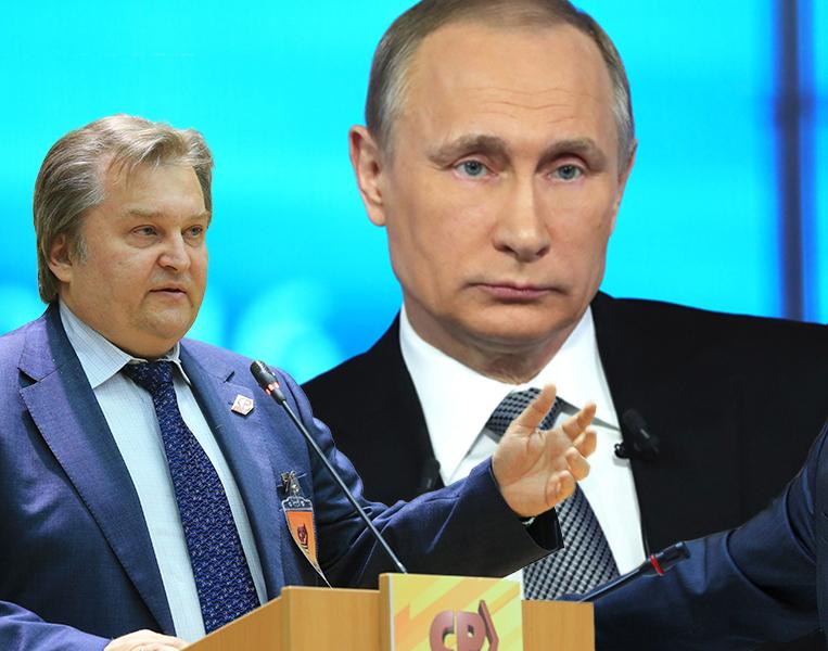 путин и емельянов