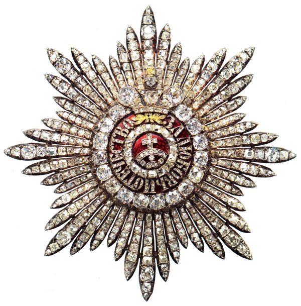 орден Святой великомученицы Екатерины1