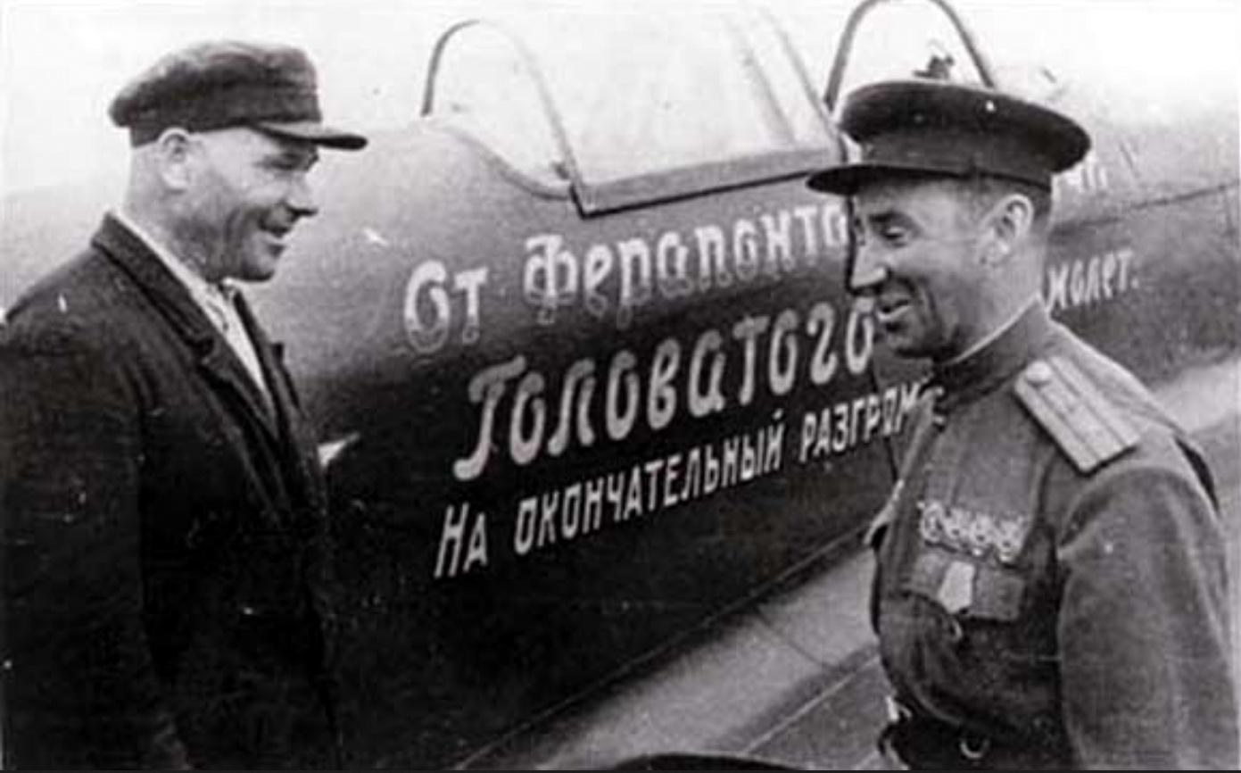 Головатов - колхозник купил самолет