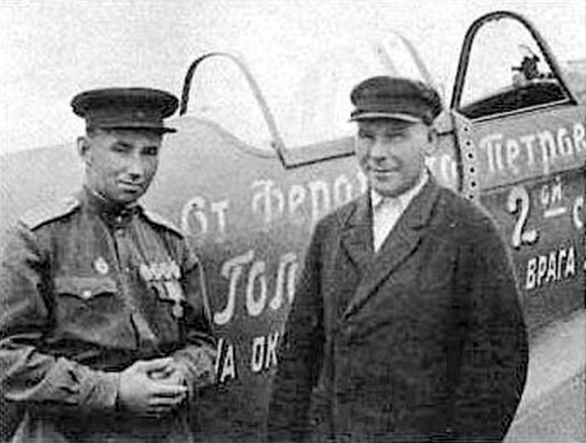 Головатов - крестьянин подарил самолет РККА