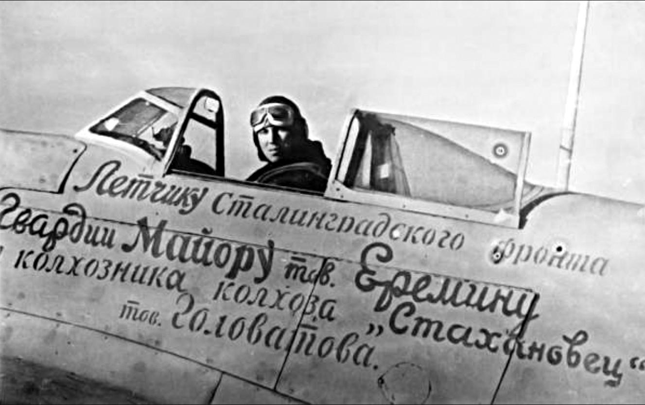 Головатов купил самолет - крестьянин