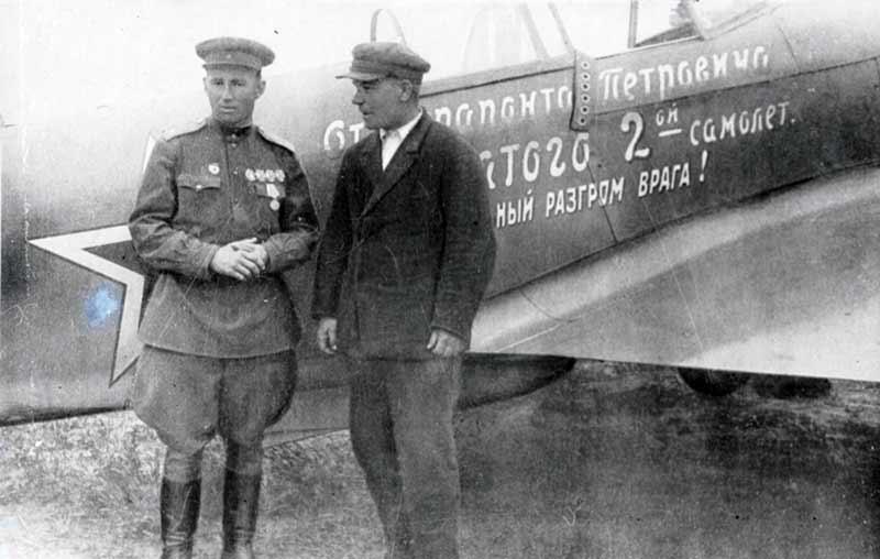 головатов - крестьянин купил самолет