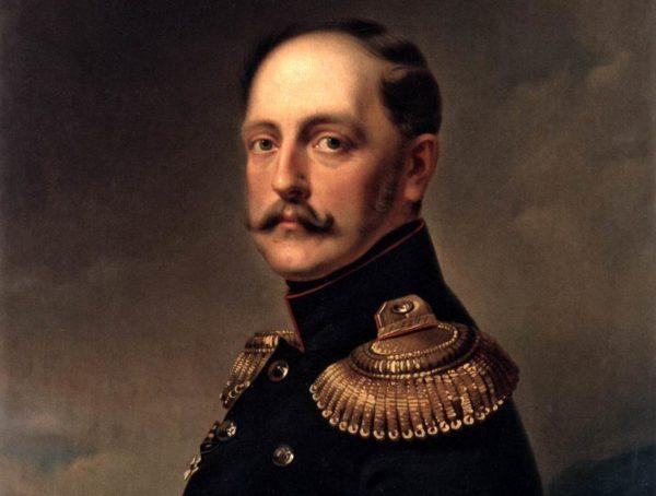 император царь Николай Первый