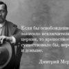 РПЦ И КРЕПОСТНЫЕ