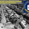 КАПИТАЛИЗМ С ЧЕЛОВЕЧЕСКИМ ЛИЦОМ - В 1965-66 ГОДАХ БЫЛО УБИТЫ ОКОЛО 500 000 КОММУНИСТОВ В ИНДОНЕЗИИ